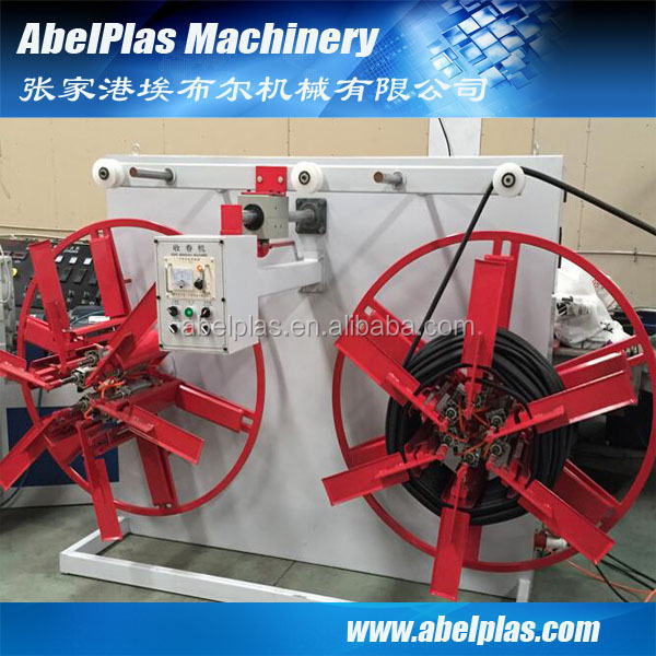 hdpe pipe winder, double disk winder, pipe winder