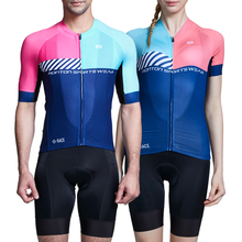 2017 Cheap cycling jersey set, custom cycling jerseys wholesale summer cycling clothes