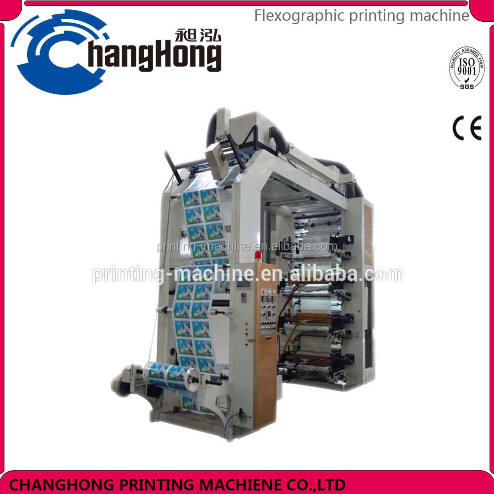 HOT 8 colour Changhong brand central drum flexographic Printing Machine for sale Price for plastic film (CE)