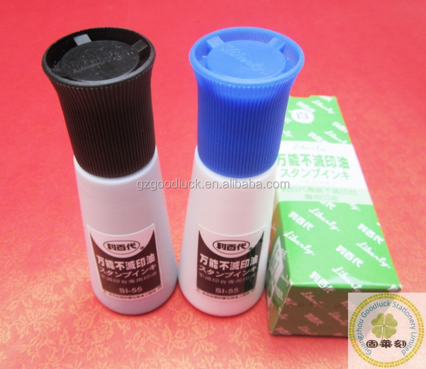 Non-flammable riso print indelible ink/Perfect performance riso print indelible ink
