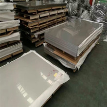 Stainless Steel Plate Color Coated Galvanized Corrugated Steel Roofing Sheet anti wind hot sale with the low price
