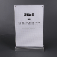 T shaped plexiglass menu card display rack plate A4 holder vertical photo picture clear frame table acrylic block with slot