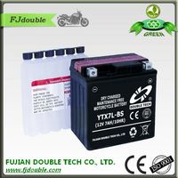 China supplier low rate ytx7-bs 12v 7ah motorcycle battery