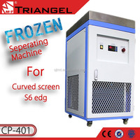 Triangel Bulk China supplier minimum minus 150 degree frozen LCD screen separator For Mobile Repair