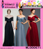 2016 Charming Back Lace Up Plus Size Formal Gowns With Sleeves