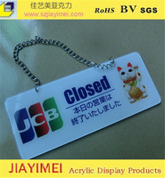 cheap close sign board with stainless metal chain for store/coffee shop