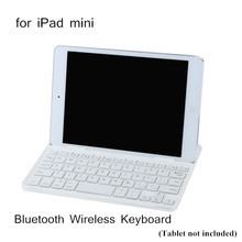 Ultra Slim Bluetooth 3.0 Wireless Keyboard Keypad for iPad mini Tablet White Aluminum Magnetic Design Keyboard