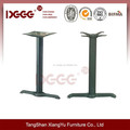 DG-T0522 Cheap Wrought Metal Table base legs