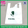 alibaba wholesale decorative plastic tshirt bags making raw materials