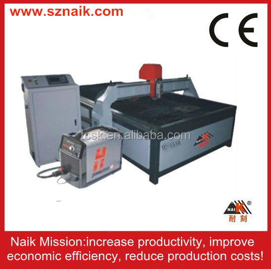 good quality Shenzhen plasma metal cutter for steel cutting 1530