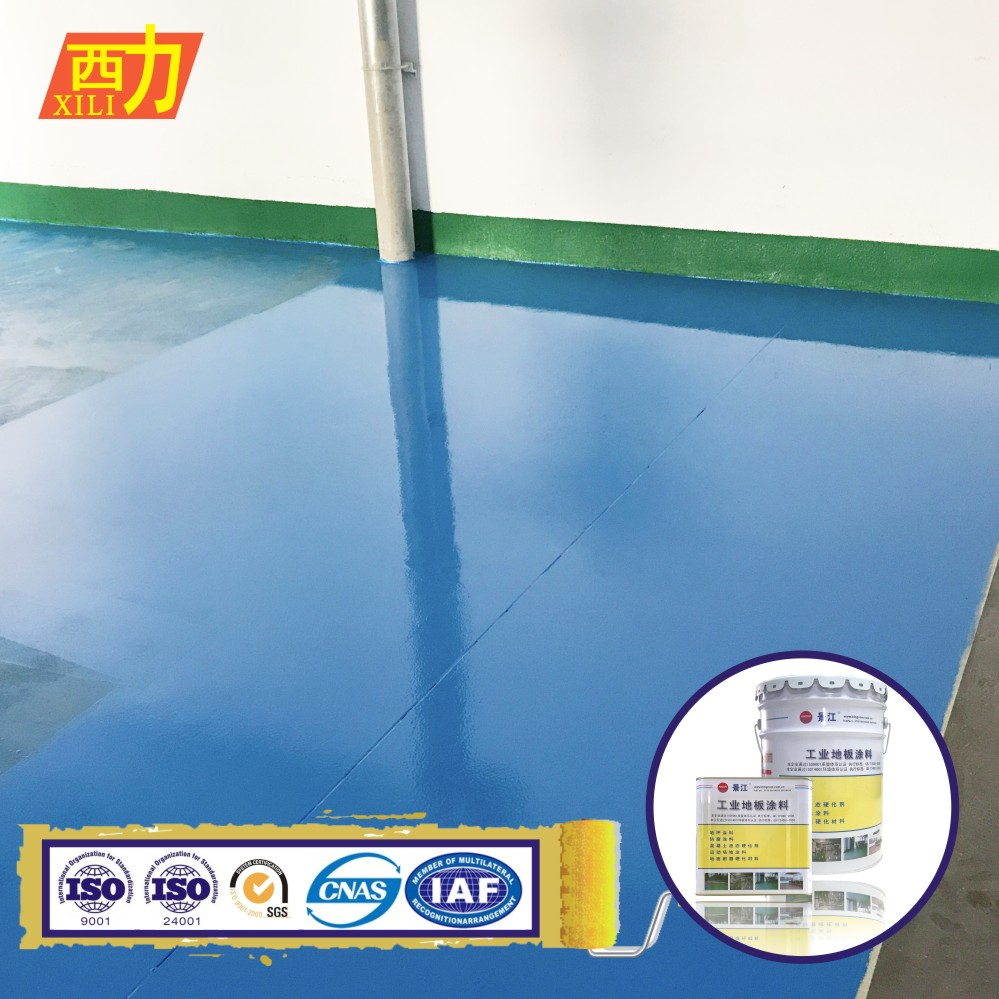 Made in China anti-bacterial epoxy resin floor paint for workshop