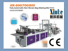 High Speed Non-Woven Vest Bag Making Machine