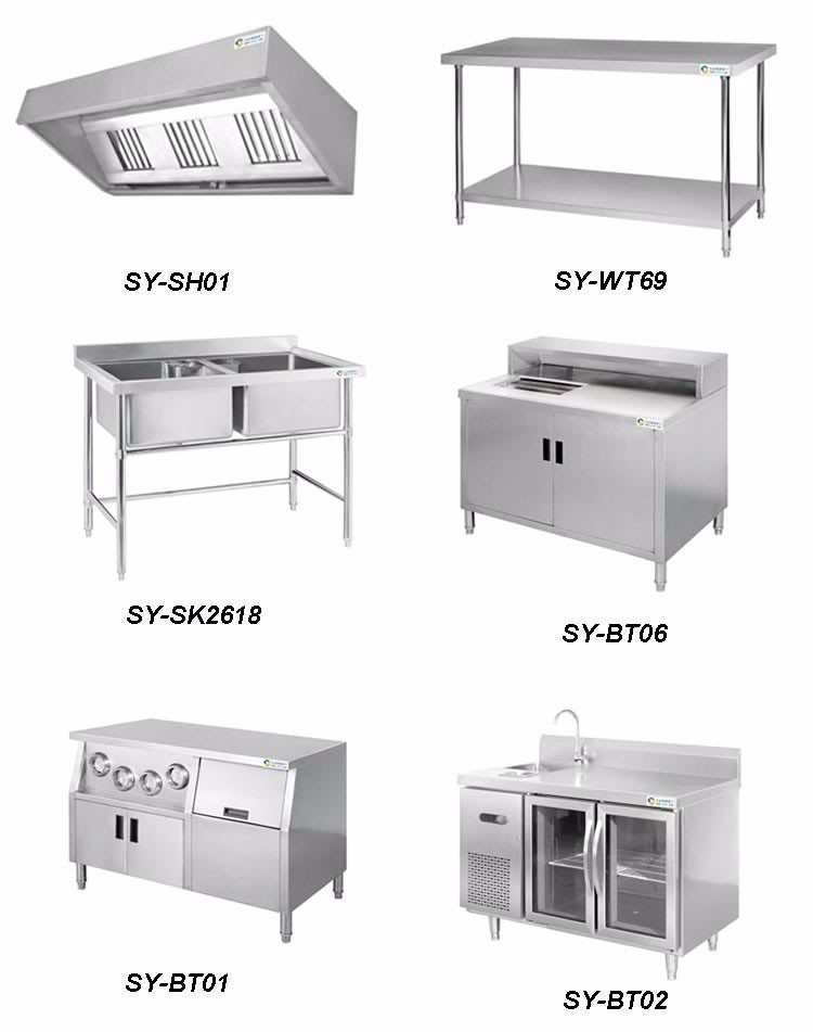 2017 new model cheap stainless steel kitchen wall hanging for Cheap kitchen wall units