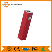 hot selling , portable mini 2600mAh power bank