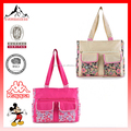 Waterproof Mommy Bag Nappy Bags Multifuntion Baby Diaper Bags Mummy Changing Bag