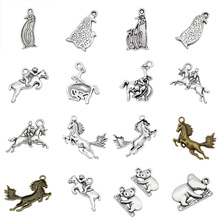 Koala Bear Penguin Running Racing Rocking Flying Horse Head Unicorn Saddle Zebra Pendants Charms For Jewelry Making