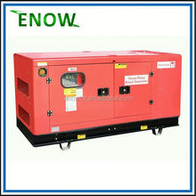 Latest arrival OEM design swan generators 900.0KVA/720.0KW