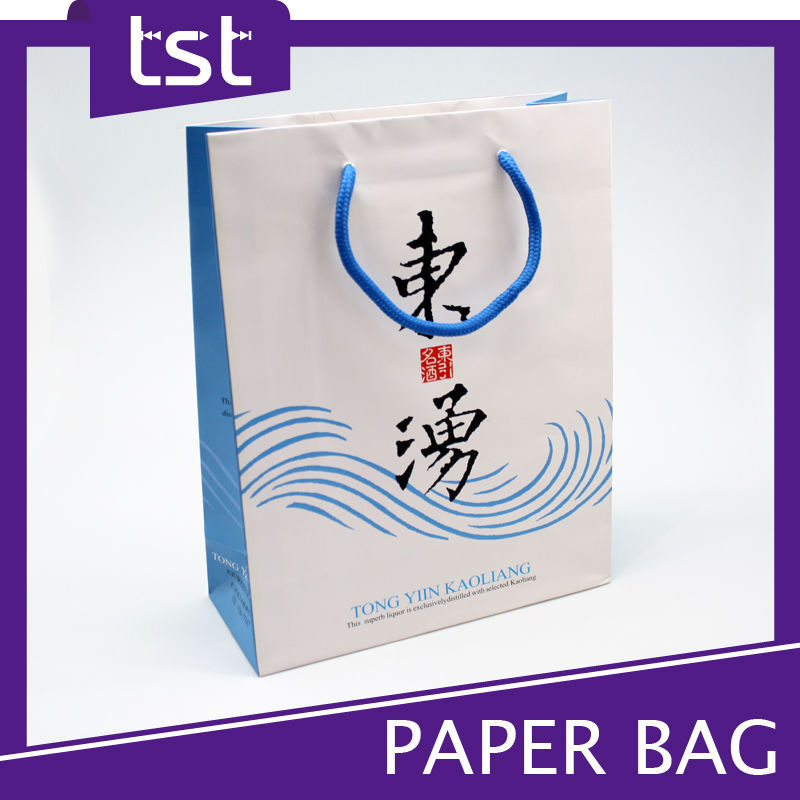 Taiwan , Not China !! High Quality Printed Paper Shopping Bag