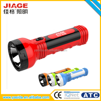 2W flat plug rechargeable led hand flashlight