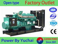 High quality automatic voltage Yuchai diesel engine 40kva stamford generator
