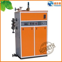 Explosion proof custom high pressure steam boiler chemicals