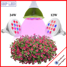 Hot sales in US Europe 12w 24w E27 led garden light Chinese best E27 12w led plant grow lights PAR38 E27 12W led grow light