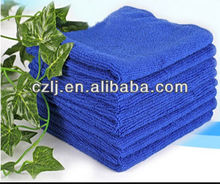 Auto Magic Cleaning Mud Cloth ,Car Clay Washing Mud Microfiber Cleaning Towel Cloth ,Auto care products