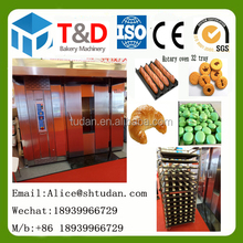 T&D Bakery machine equipment Best price Gas Rotary oven 32 tray ,croissant bread cookie oven china Industrial bakery machinery