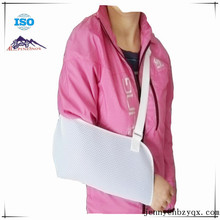 Breathable Medical Shoulder and Arm Support