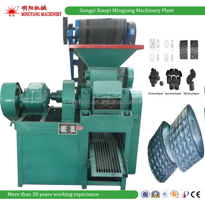 Factory price coal charcoal powder dust briquette making ball press machine