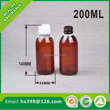 200ml brown round plastic liquid medicine bottles with pouring cups
