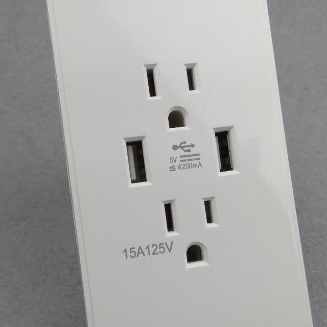 2017 general electrical plug_Yuanwenjun.com