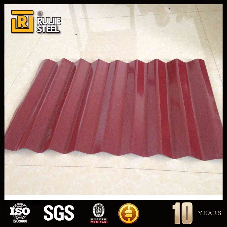 corrugated sheet, roofing sheet roof panel prices metal rofing materials