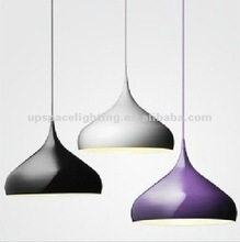 (XCP7061) Spinning Light BH2 Suspension Lamp white black purple Lacquered aluminium pendant light