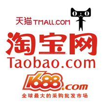 Cheap China Sourcing Agent Purchase Agent on Taobao/Tmall/1688