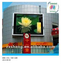 shenzhen led wall panel hot sale for 2012