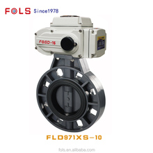 wholesale light weight corrision resistant electric motorized pvc butterfly valve