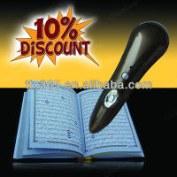Hot!!!Cheap digital pen al quran