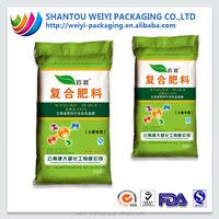 custom made pp woven plastic bags 50kg for fertilizer