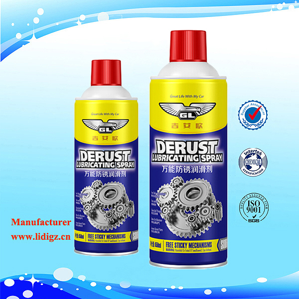 Multi-Function Spray Rust Removing Spray, Anti Rust Products