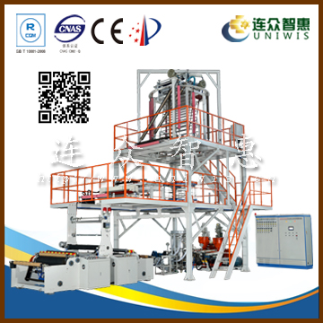 5 layer coextrusion up rotating haul-off plastic blow film machine