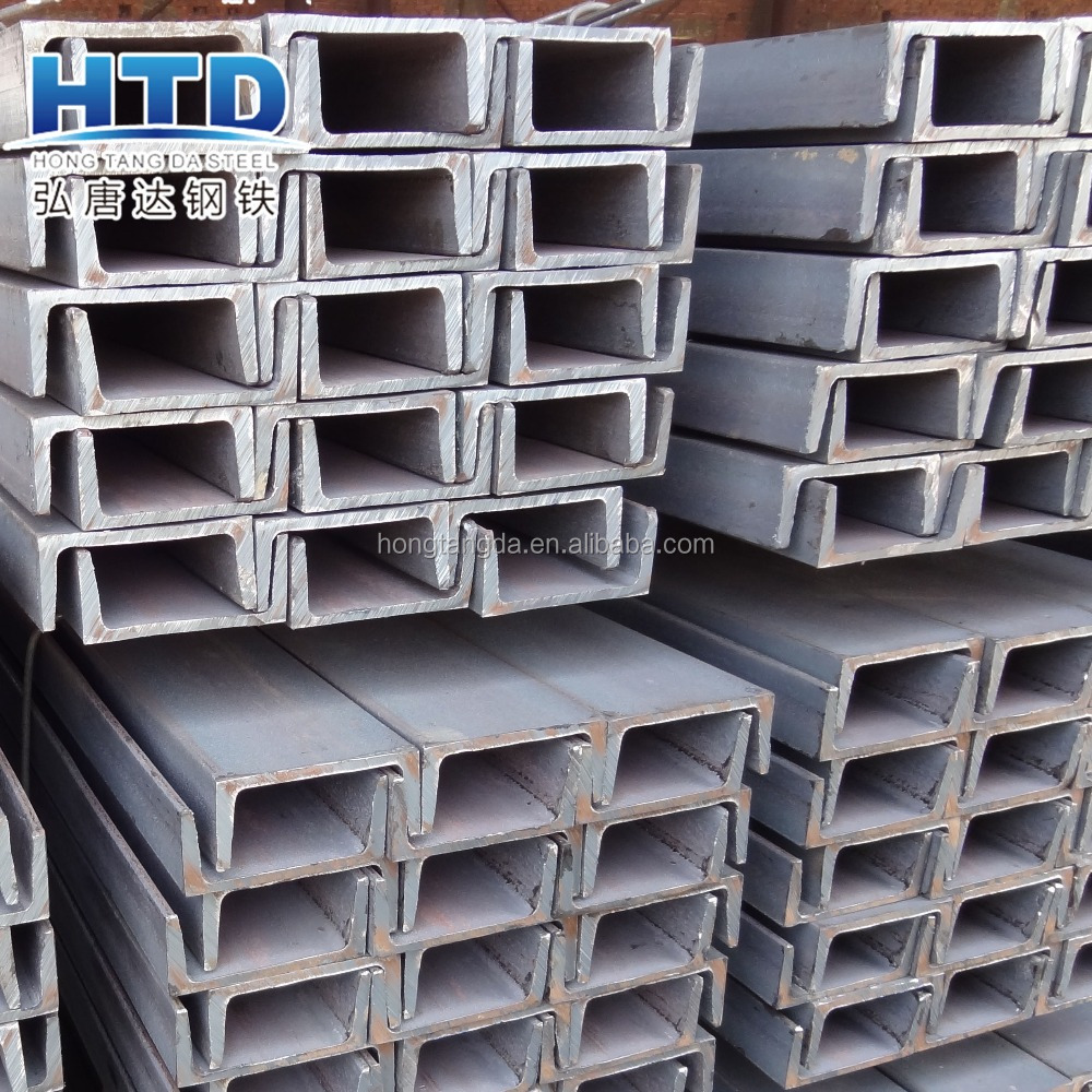 C Channel steel, Hot Rolled Section Steel SS400, U channel