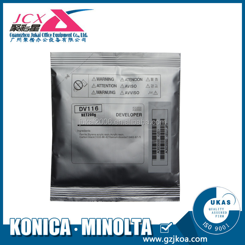 Compatible Konica Minolta Bizhub 164 184 7718 195 215 235 Developer