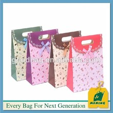 Candy honey art paper gift bag ELE-CN0 691 Christmas wall paper