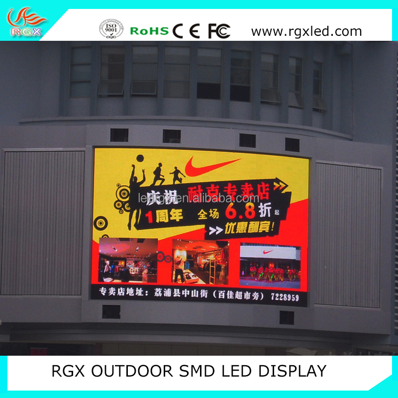 Shenzhen RGX 216 christmas innovetive product Christmas sign full color p4 led screen/ outdoor p4 led panel/ smd led module p4