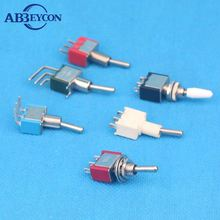 12V toggle switch RED/GREEN/YELLOW/BLUE/ORANGE/WHITE color auto toggle switch