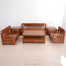 2017 High quality African rosewood furniture sofa set living room furniture