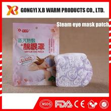 new product sleep eye masknewest eye mask for dry eyes