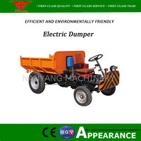Factory direct sale small electric dumper truck with good quality