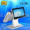 15''Screen Lcd pos system lcd touch screen monitor with built in computer